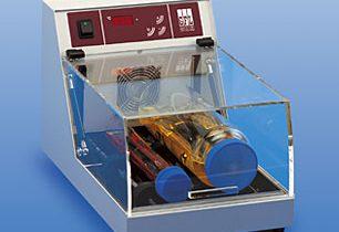 Mini Incubadora de Roletes para Tubos GFL 4020