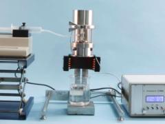Microencapsulador por Vibração NISCO VAR D