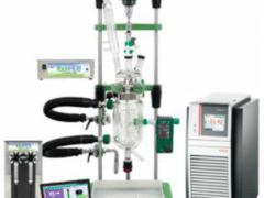 Controlador Chemglass RXNHUB para Sistemas de Reação 1